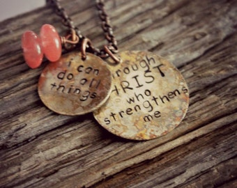 Bible Verse Necklace, Philippians 4 13, Hand Stamped Scripture Jewelry, I can do all things through Christ who strengthens me