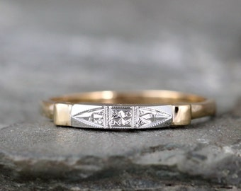 Vintage 14K Yellow and White Gold Wedding Band - Circa early 1960's - Retro Wedding Ring - Mid Century Wedding Jewellery