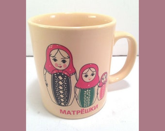 Vintage Russian Matryoshka Nesting Dolls Coffee Cup Coloroll Made in England Russian Doll Mug