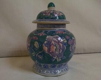 Vintage Porcelain Ginger Jar