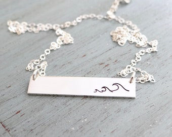 Waves Bar Necklace. Personalize with Name. Nature Inspired Custom Name Bar Necklace. Silver, Gold or Rose. Beach Necklace, Ocean Jewelry.