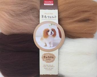"""4 Colors of Needle Felting Wool - """"Caramel""""- Beige, Light Brown, Dark Brown, & White"""
