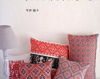 """Japanese Embroidery Needlework Book """"Cross Stitch Cushion Collection"""" By Yoko Hirai Free shipping from Japan"""