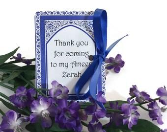 Ameen Party Favors   Book Favor Boxes   Hifz Hafiz   Wedding Favors   Bismallah   Aqeeqah   Dholki   Mehendi Islam Personalized Custom 12