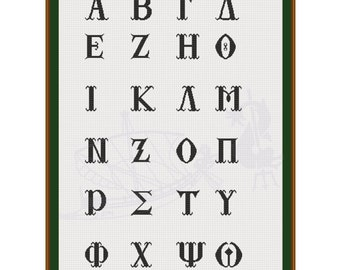 Greek Alphabet Upper letters Monograms Cross Stitch Needlework, Design, PDF,,Instant Download
