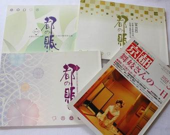 Miyako-no-nigiwai odori and maiko magazine geiko kyoto kimono