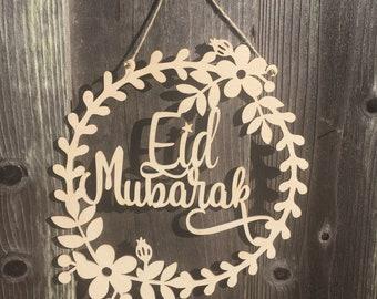 Popular Iftar Eid Al-Fitr Decorations - il_340x270  2018_474772 .jpg?version\u003d0