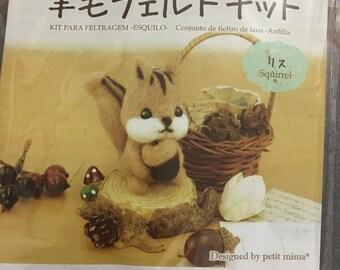 Wool Felt Kit - Squirrel (New Item)