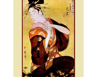 Ancient Japanese Art Painting Reproduction Print Kitagawa Utamaro Fine Asian Antique