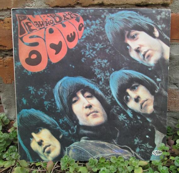 Beatles Rubber Soul Record Album Russian Pressing Lp Original