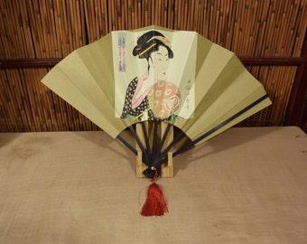 Vintage Japanese Folding Fan Wood Block Geisha Print with Bamboo Stand / Holder