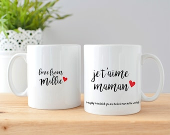 I Love Mum Mug - Je T'aime Mug For Mum - Personalised Mug For Mum