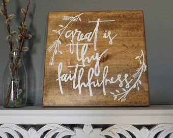 Great Is Thy Faithfulness wood sign