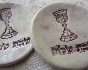 Set of Two Shabbat Shalom Small Ceramic Dishes with Kiddish Cup Design in Deep Purple with Hebrew Lettering