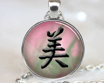 Japanese Beauty Symbol Calligraphy  Necklace Pendant (PD0185)