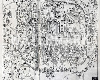 Reproduction of a Vintage Map of Seoul, South Korea 2 - Fantastic Photo Poster Print - Old Archive Cartography