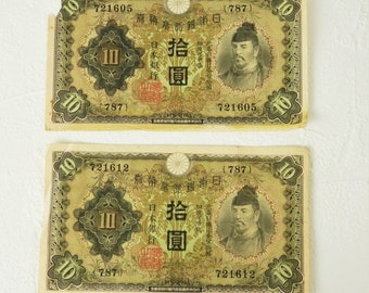 Two WWII Japanese Currency, 10 YEN, Japanese Bank Note, World War II Money, 787
