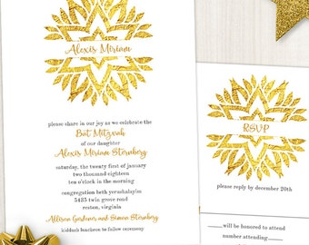 Gold Foil Look Star Mandala Bat Mitzvah Stationery Set; Printable, Evite and Printed Invitation & Reply Card