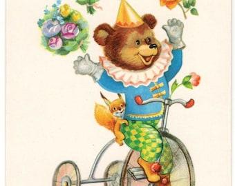 Cute bear and squirrel Greetings Postcard 1988 Soviet Vintage