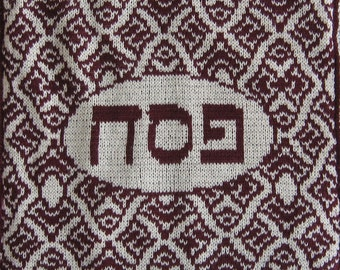 Passover Matzoh Cover