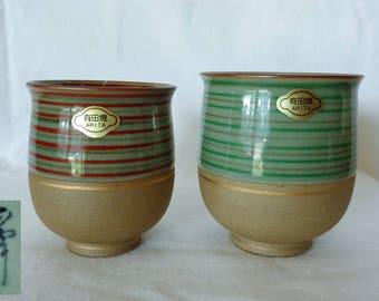 1332:Yunomi tea cup pair,Japanese Arita-yaki High-Quality Studio pottery Yunomi tea cups set,ArtWork,signed,Hand painted,boxed,made in Japan