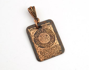 Rectangular illuminated manuscript pendant, small rectangular flat copper jewelry, optional necklace, 25mm