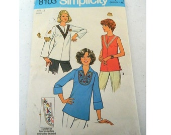 Simplicity Pattern 8103 - Vintage Embroidered Top Pattern - Uncut - Size 12