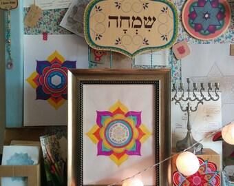 Rosh Hashanah Coloring Book-5 Designs-Shana Tova-Jewish New Year-Soul Art-Holiday Printables-Mandala Prints-INSTANT DOWNLOAD by @zebratoys