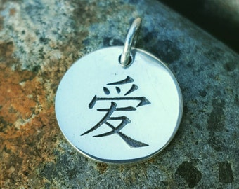 Love Kanji Charm - Sterling Silver Love Necklace