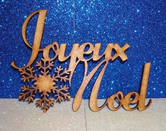 Merry Christmas 1617 medium clear 3 mm wood decoration