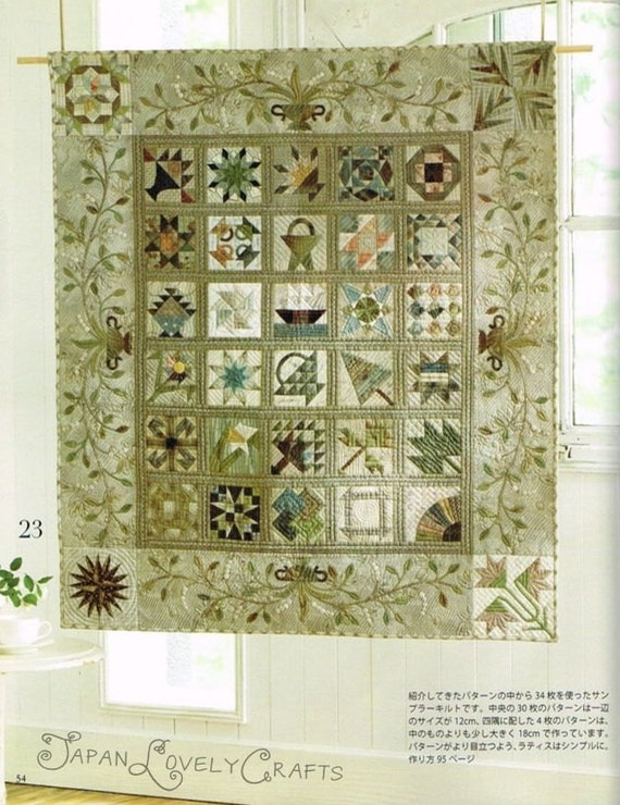 Traditional Quilt Pattern Book Japanese Quilting Pattern