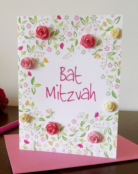 Bat mitzvah quilled roses greeting card m4hsunfo