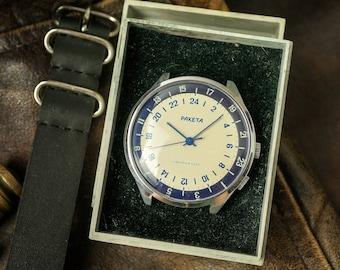 "Soviet watch,"" RAKETA 24h '', vintage  watch, Mens watch, USSR watch , gift for him, russian watch, MILITARY"