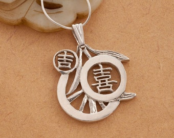 """Sterling Silver Good Luck Charm. Hand cut Korean good luck charm Coin, Korean Coin Jewelry, Good Luck Jewelry, 1 1/8"""" diameter, ( # 540S )"""
