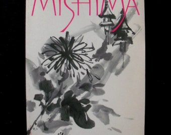 After the Banquet, a novel by Yukio Mishima (1980 paperback)