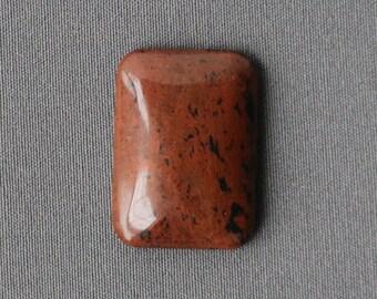 Mahogany Obsidian Stone Cabochon