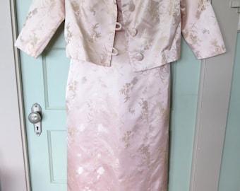 Vintage Pink Dress, Silk Brocade, Silk, Pink, Vintage, Dress, 60s, 60s Dress, Wedding Attire, Mother of the Bride