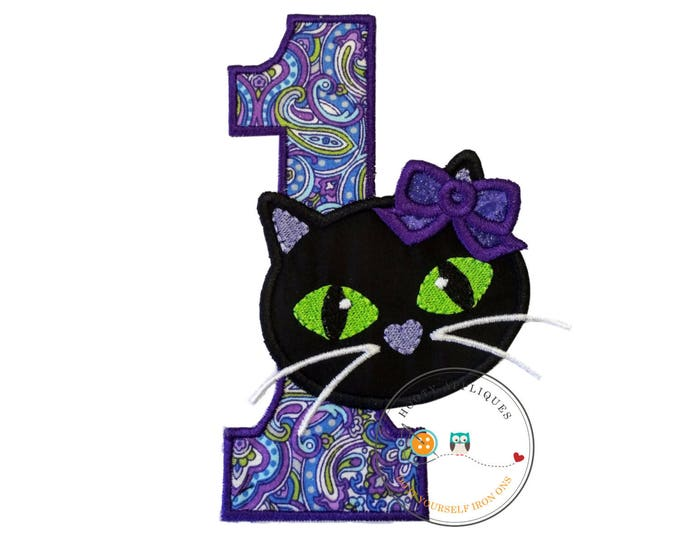 Jade kitty face with purple oil spill pattern birthday number 1 - iron embroidered fabric applique patch embellishment- ready to ship