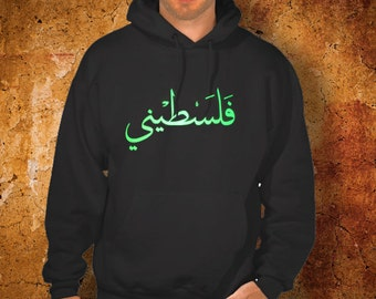 "ON PROMOTION Palestinian "" falastini "" Hooded Sweatshirt"