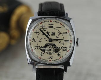 "Wristwatch ""POBEDA"" men's Chinese numbers dial - soviet russian quality and history!"