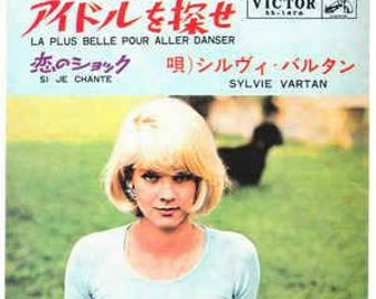Sylvie Vartan vinyl disc