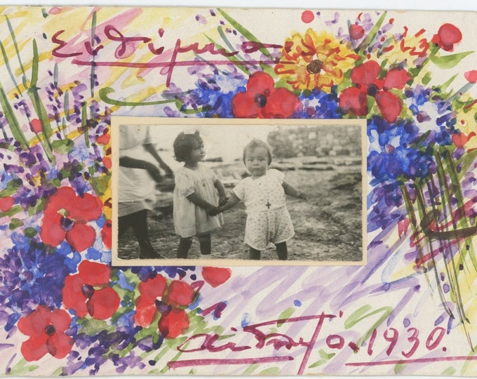 Greetings from Crete, 1930: Vintage Snapshot on Hand Painted [Watercolor] Card [84663]