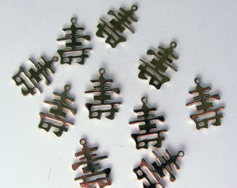Asian Letter Word Charms Silver