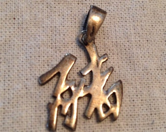 Year of the Pig Sterling Kanji Pendant