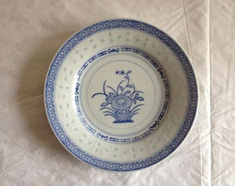 "TianShan China Rice Pattern 7"" Dessert Plate (Multiple Available)"