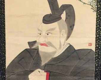 Antique Japanese charcoal ink figurine painting scroll fine painted on paper Image of Japanese Emperor Go-Kōmyō.