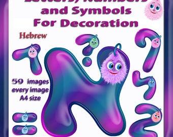 Hebrew Digital Letters, numbers and symbols decorate - Bubi