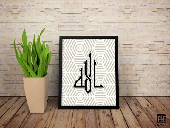 Allah kufic calligraphy line pattern digital download