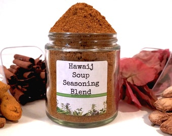 Yemeni Hawaij/Hawayej/Soup Seasoning/Seasoning Blends/Spice Rack/Food Gift/Gifts For Foodies/Foodie Gift/Seasonings Gifts/Chef Gift