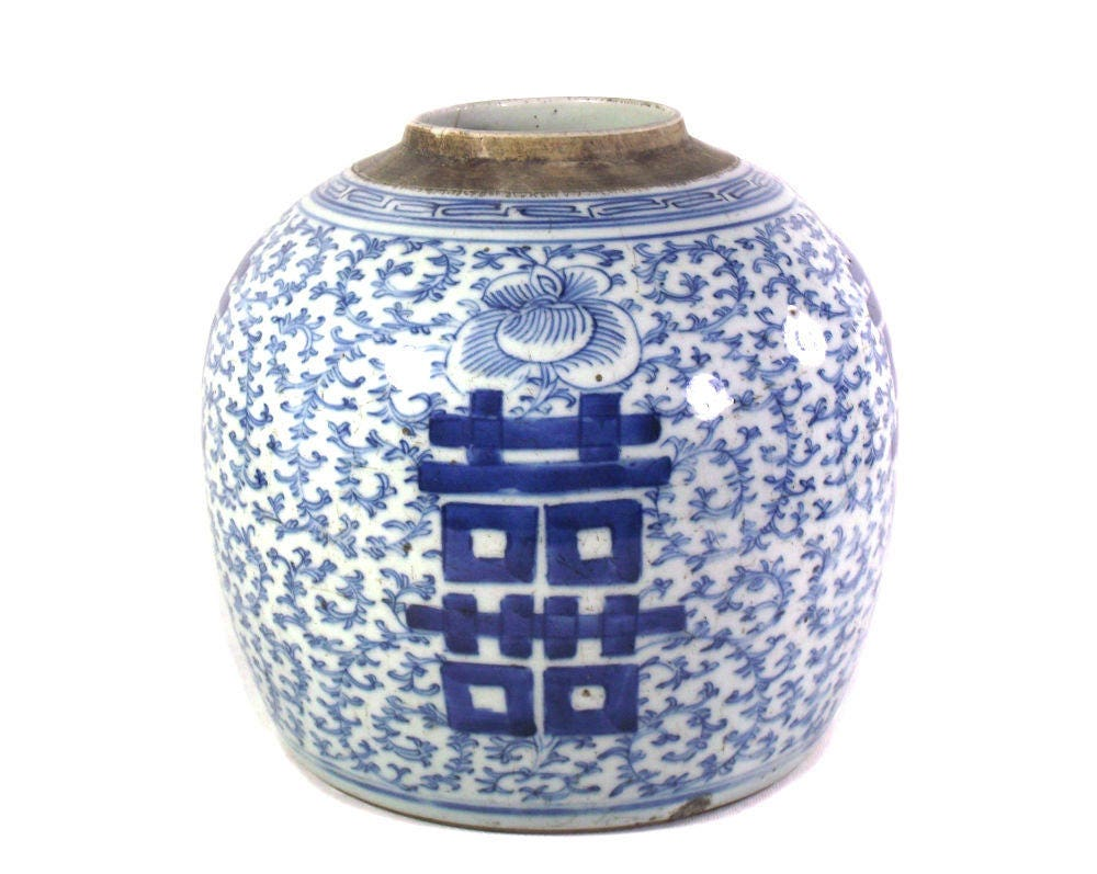 Chinese double happiness jar chinese porcelain ginger jar zoom reviewsmspy
